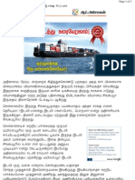 A Guide for Import_Export - Nanayam Vikatan