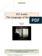 103 Arabic - The Language of the Quran