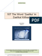 107 The Word Zaalika in Zaalikal Kithaab