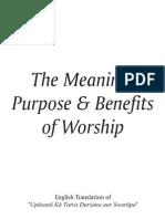 94186666 The  Meaning, Purpose and Benefit of Worship -authored by Acharya Shriram Sharma