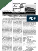 THALAI ENTU - 27.05.2012.pdf