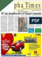 Feb. 15, 2009 T Nagar issue