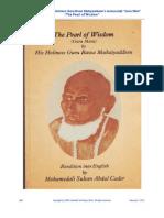 The translation of His Holiness Guru Bawa Muhiyaiddeen's manuscript Guru Mani The Pearl of Wisdom