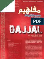 Dajaal
