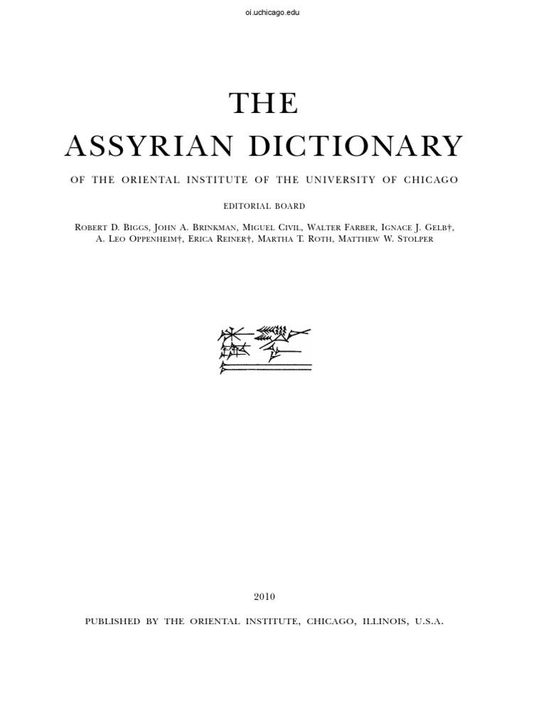 Dicionrio Assrio Volume Xx U Babylonia Mesopotamia Meyer Plow Wiring Diagram Rc 91b
