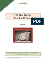 110 The Phrase - Zaalikal Kithaab