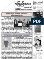 The Burmese Journal (February- 2013)