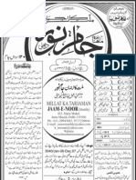 Monthly Jaam-e-Noor February 2013