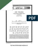 Tafsir Ibnu Katsir Surat Ath Thoriq