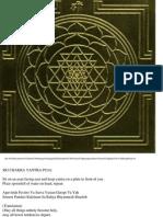 Sri Yantra Pranapratistha and Puja- Simplified Procedure