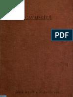 Gita With Sanskrit Grammar