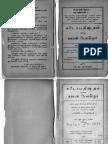 Tamil - Katho Upanishad