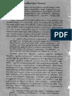 MRJ Tamil - Satyarth Prakash Part 7 of 7