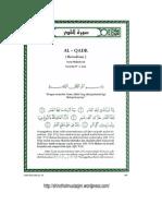 Tafsir Ibnu Katsir Surat Al Qadr