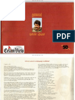 Prabhakaran a Leader for All Season -Tamil Book-