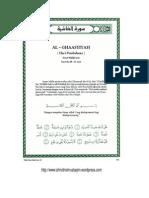 Tafsir Ibnu Katsir Surat Al Ghasyiyah