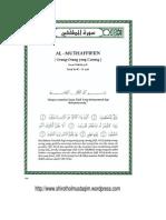 Tafsir Ibnu Katsir Surat Al Muthoffifin