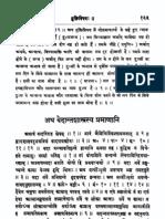 Rigvedadi Bhasya Bhumika_Part3of4