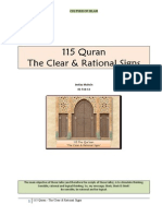 115 Quran - The Clear & Rational Signs