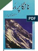 Mustansar Hussain Tarar-Nanga Parbat.pdf