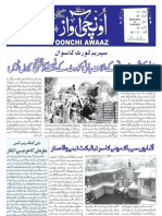 Oonchi Awaaz Issue 34