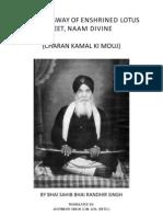 Charan Kamal Ki Mauj-AKJ English