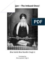 Rangle Sajjan-Bhai Randhir Singh Ji