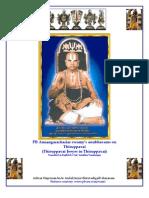 Thiruppavai Jeeyer in Thiruppavai