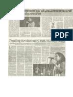 Sumangala Damodaran and Taff Hassam at Kochi Muziris Biennale