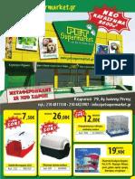 Pet Supermarket OFFERS LEAFLET