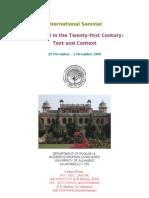 International Seminar Brochure Final