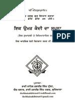 Ek Oumar Kaidee Da Supna-Bhai Sahib Bhai Randhir Singh Ji