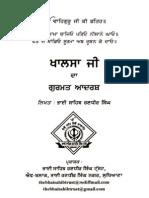 Khalsa Jee Da Gurmat Aadarsh-Bhai Randhir Singh Ji
