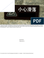 DP Presentation 1