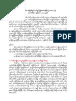 Letter to KNLA Gen Johnny (1)