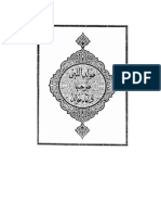 Maulid Diba'i.pdf