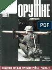 Weapons Oruzhie 2003-11-12 SV Reaktivnoe Oruzhie Vermahta RUS
