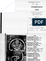 Sri Krishna Yajurvediya Sandhyavandana Bhashyam [1931]