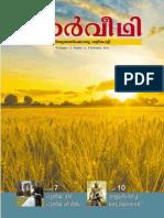 Nervedhi February 2013 PDF