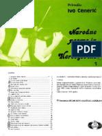 Ivo Ceneric - Narodne Pjesme Iz Bosne i Hercegovine 1