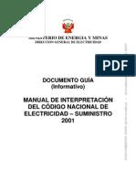 Manual CNE Suministro PERU Comentada