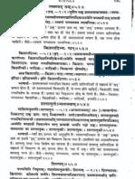 Ashtadhyaayi Bhasyam 3_Part4of4