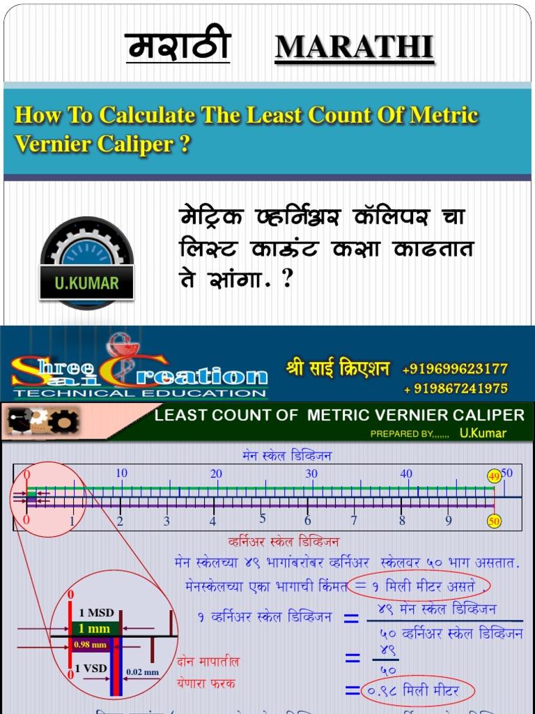 Vernier Caliper Least Count Pdf