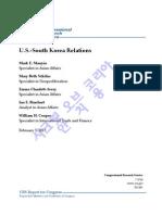 한미관계 의회조사보고서 20130205 안치용