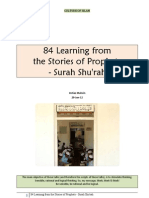 084 Learning From the Stories of Prophets - Surah Shu'rah