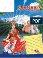 78053682 Mantra Lekhan Book -English