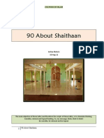 090 About Shaithaan