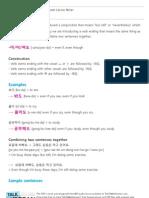 Talk To Me In Korean - Level 3 Lesson 20