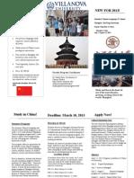China Study Abroad 2013