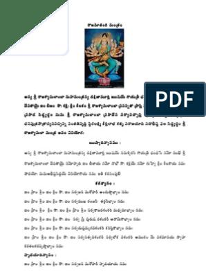 Raja Matangi Mantra Parayan